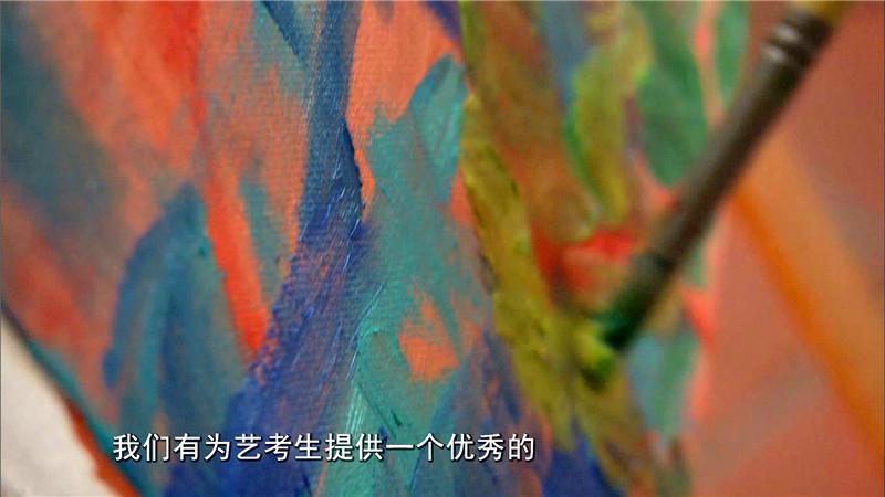 世纪新艺术教育包装_20180323104630.JPG