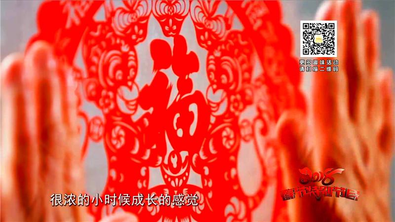 20180215第2234期神仙饺_20180215152204.jpg