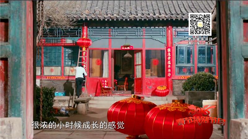 20180215第2234期神仙饺_20180215152207.jpg