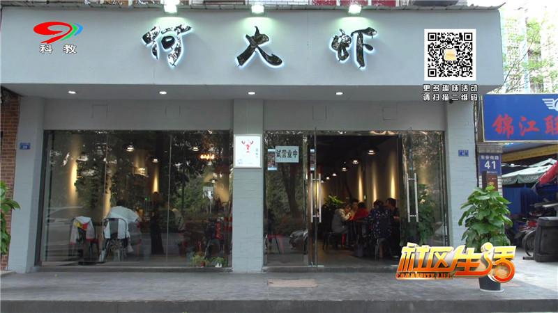 何大虾 新媒体_20180404144952.JPG