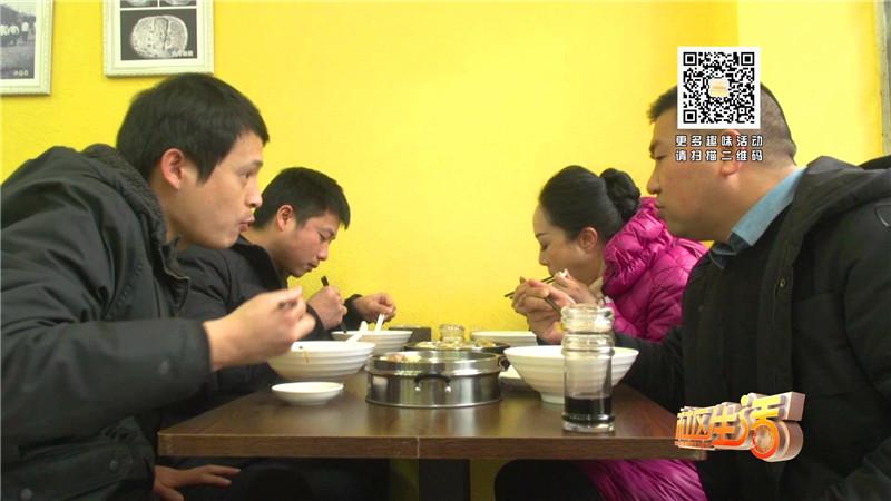 20180215第2234期神仙饺_20180215151528.jpg