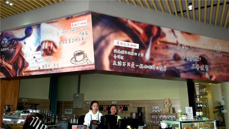 咖啡馆包装_20180327092205.JPG