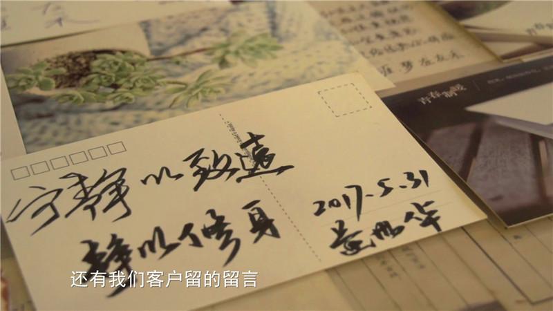 212友禾商务酒店包装版_20180212201214.JPG